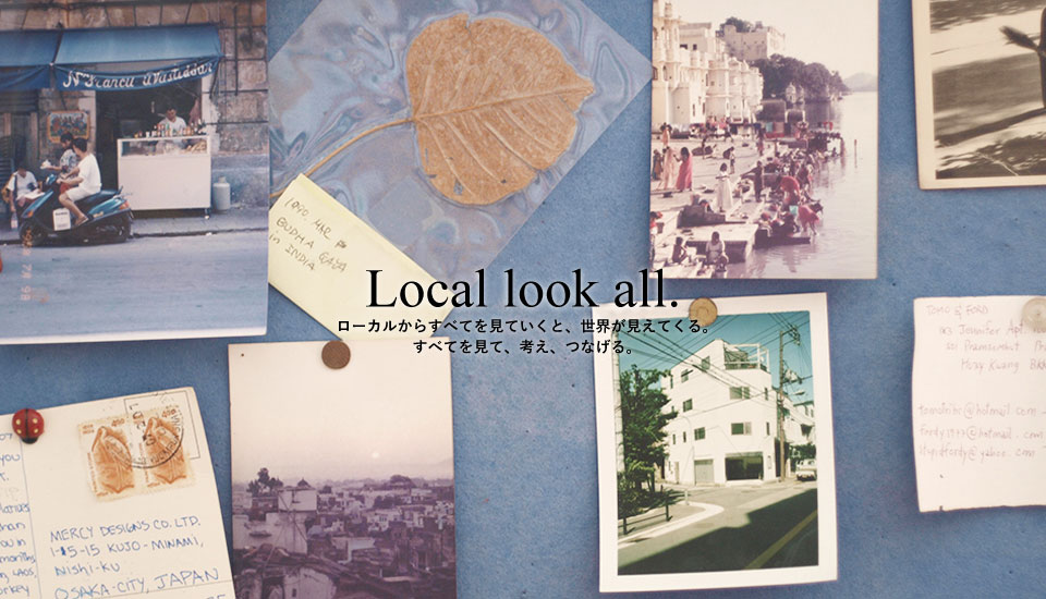 lokal_top